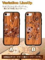 【iPhone7ケース】 全2パターン ガーデンアート ウッドプリント 背面