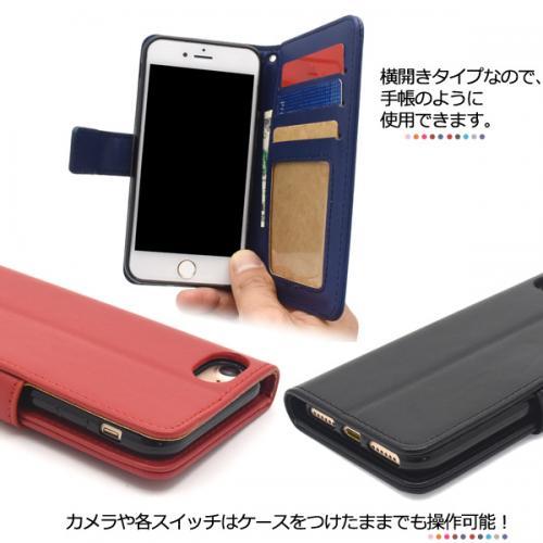 543f7834c3 Urich通販ショップ】iphoneケース/スマホケース/アパレル総合通販サイト ...
