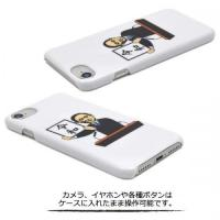 【iPhone8/7/6s/6対応】 全2色 令和 グッズ ケース イラスト